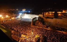 סיור סליחות בירושלים - פתח לנו שער לתפילתנו